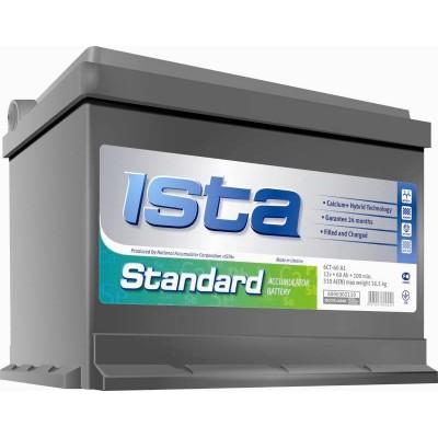 6СТ-100 А1 Standard
